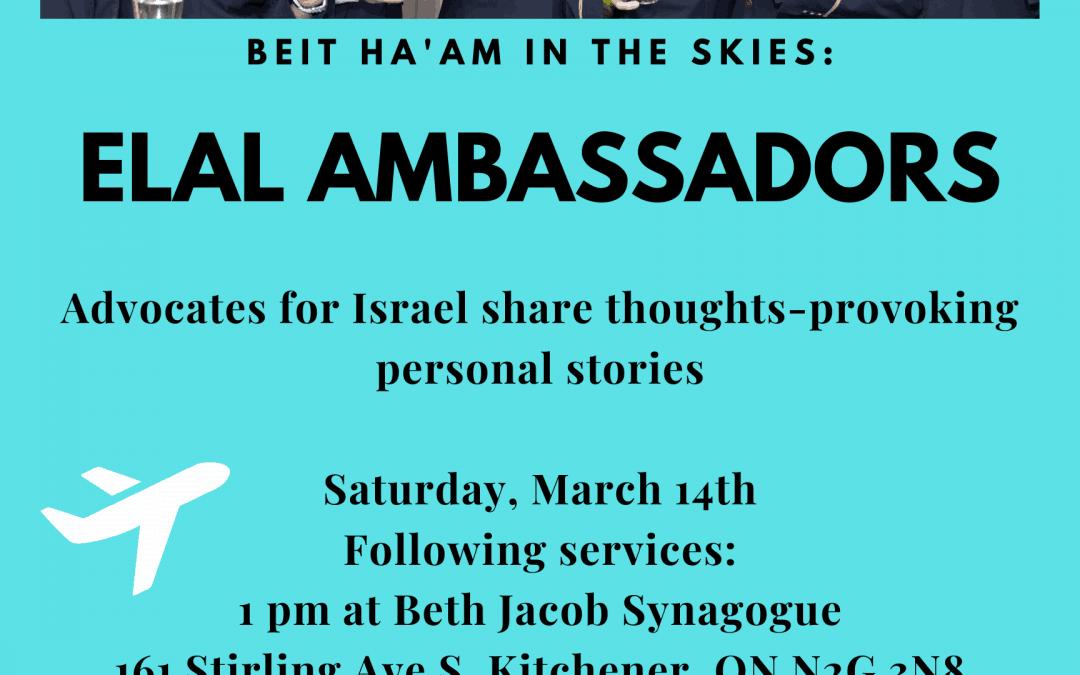 ELAL Ambassadors Talk