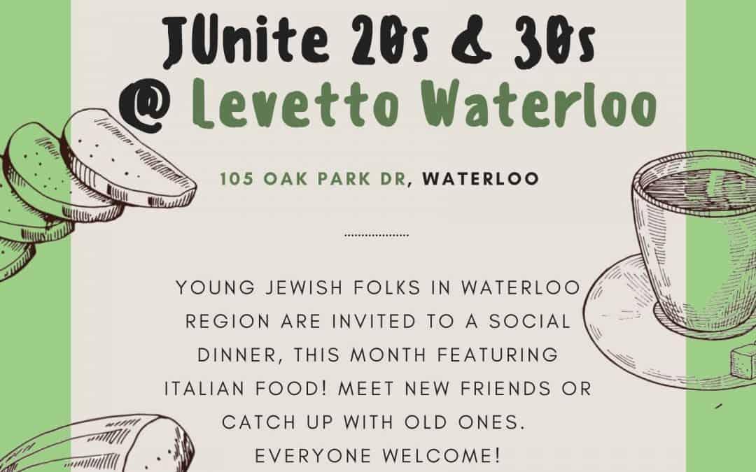 WRJCC February JUnite Dinner Social