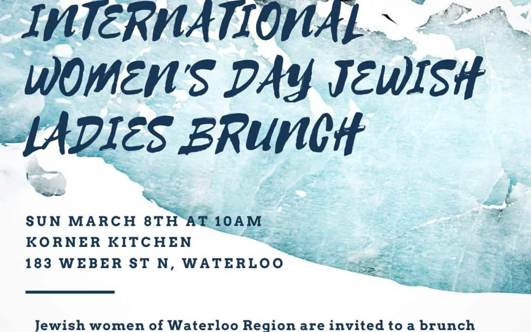 WRJCC International Women's Day Brunch