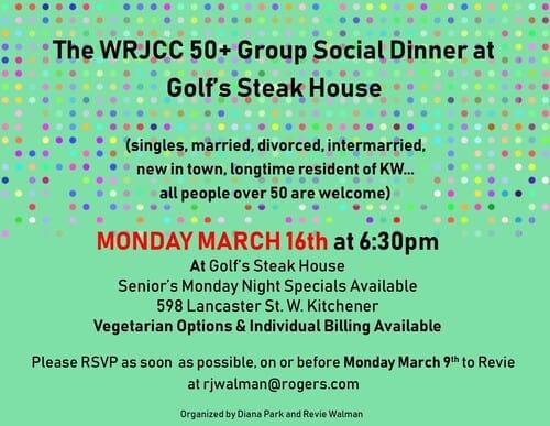 WRJCC March 50+ Dinner Social