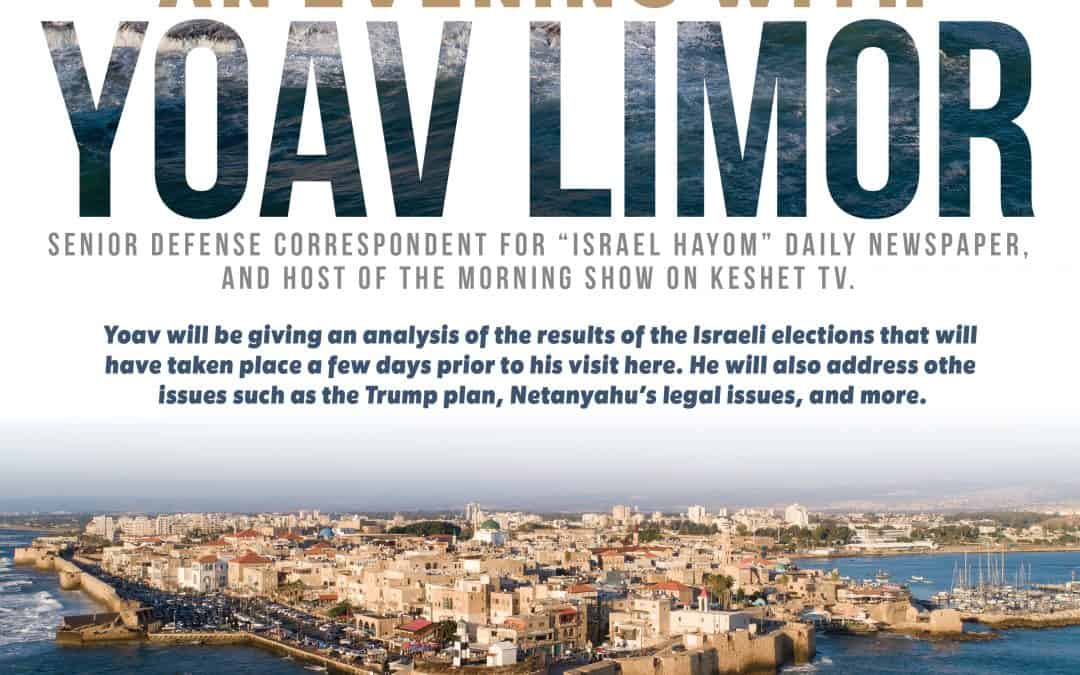 JNF/WRJCC: An Evening with Yoav Limor